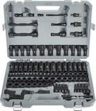 MAXIMUM Impact Socket Set, 150-pc | MAXIMUM | Canadian Tire