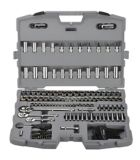 MAXIMUM 168-Pc Socket Set | MAXIMUM