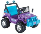 Butterfly 12 Volt Ride On |