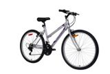 "Supercycle 1800 Women's 26"" Hardtail Mountain Bike 