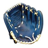 Rawlings Youth Baseball Glove, 11-in Full Right | Rawlings
