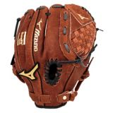 Mizuno Prospect Baseball Glove, 10.5-in | Mizuno | Canadian Tire