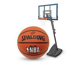 Shop All Basketballs & Backboards