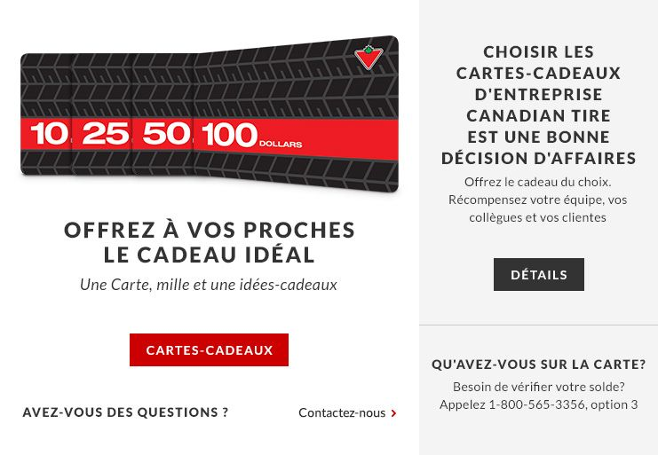 Nav_Content_Lifestyle_GiftCards15320_fr
