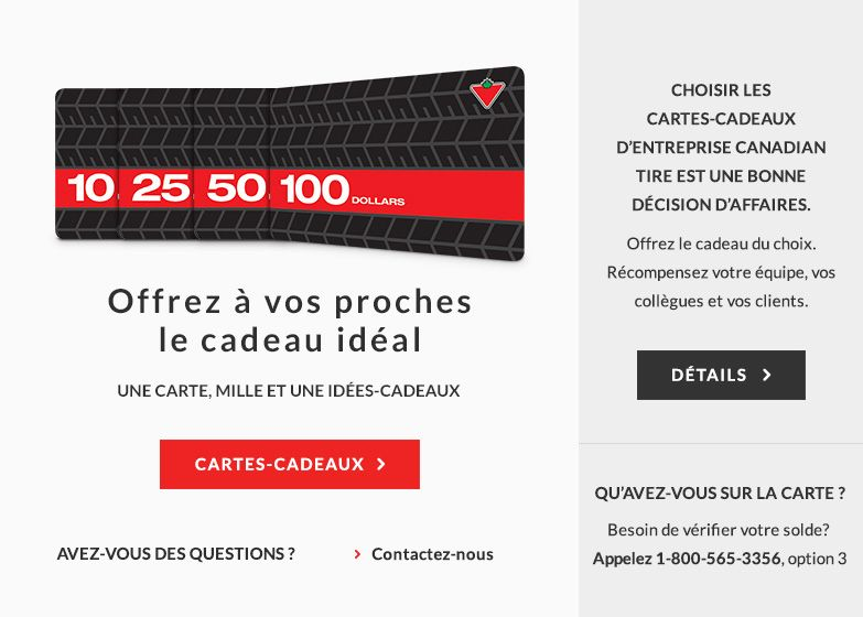 hd-nav_gift-card_fr