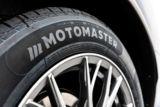 MotoMaster Hydra Edge Tour Tire | MotoMaster | Canadian Tire