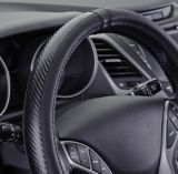 AutoTrends Carbon Fibre Steering Wheel Cover | GloveBox | Canadian Tire