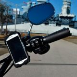 Scosche Motorcycle and Bicycle Mount | Scoschenull