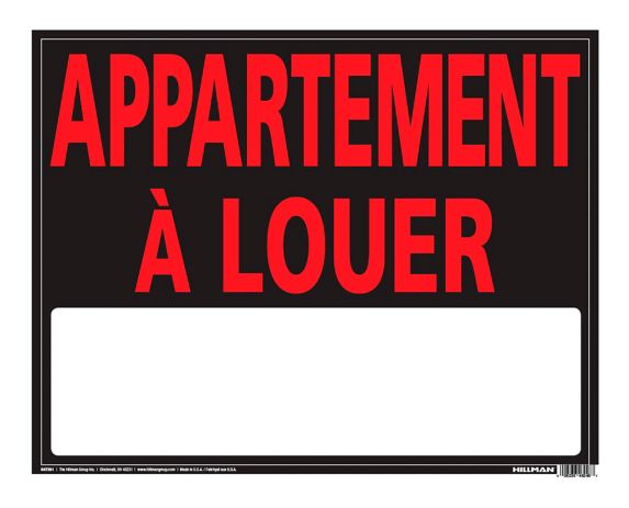 Hillman Appartement a Louer Sign (French), 8-in x 12-in Product image