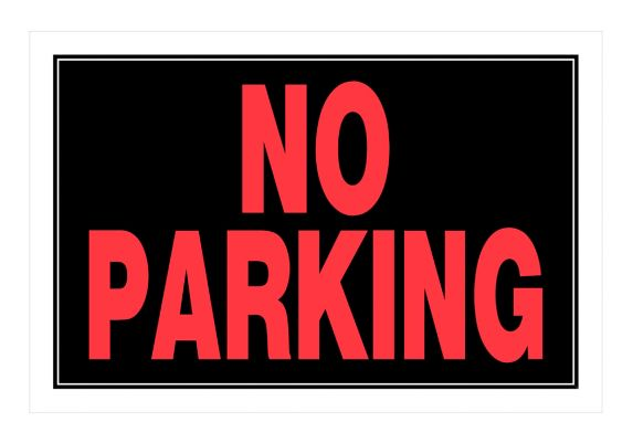 Hillman No Parking Sign, 8 x 12-in Product image