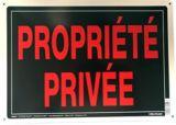 Affiche Private Property Hillman, 10 x 14 po | Hillmannull