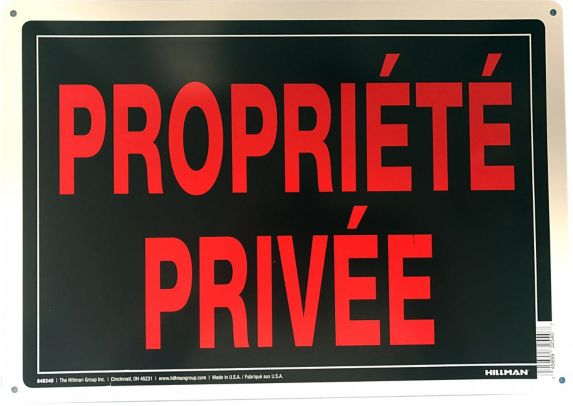 Hillman Private Property, 10 x 14-in Product image