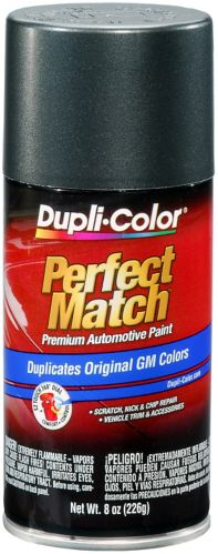 Dupli-Color Perfect Match, Blue Imperial (37 WA403P) Product image
