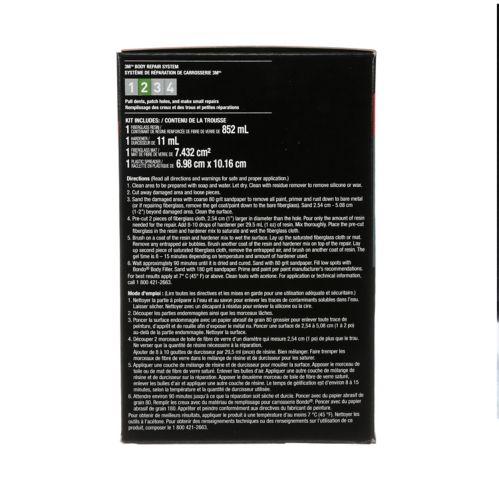 Bondo Fiberglass Resin Repair Kit, 5-pc