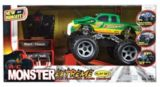 1:24 Scale Radio Control Monster Truck Playset | New Brightnull
