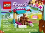 LEGO® Friends Jungle Rescue Base, 472-pcs | Legonull