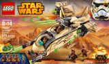 LEGO® Star Wars Vulture Droid, 77-pcs | Legonull