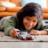LEGO Speed Champions Nissan GT-R NISMO, 76896 | Legonull