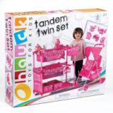 Heart Pink Twin Doll Set