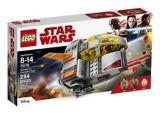 LEGO Star Wars, Vaisseau de transport de la Résistance, paq.294 | Legonull