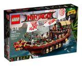 Le QG des Ninjas du film LEGO Ninjago, 2295 pces | Legonull