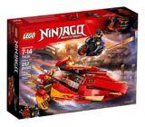 LEGO Ninjago Katana V11, 257-pc | Legonull