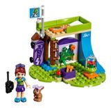 LEGO Friends Mia's Bedroom, 86-pc | Legonull