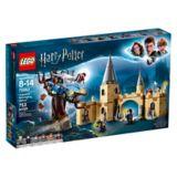 Le saule cogneur de Poudlard LEGO Harry Potter - 75953 | Legonull
