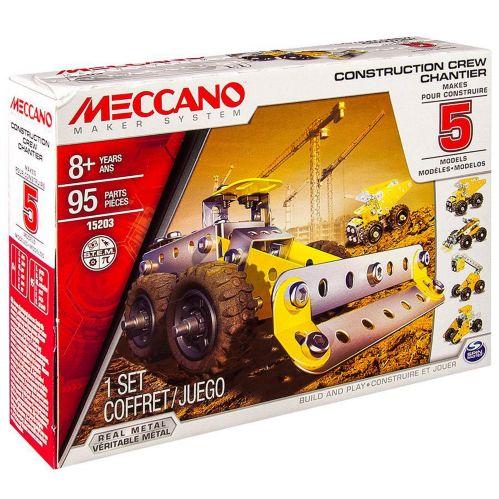 Meccano 5 Models Building Set Product image