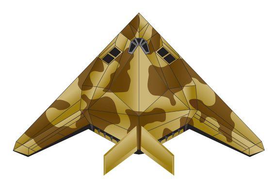 Cerf-volant SkyMax, choix varié Image de l'article