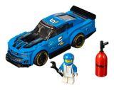 La voiture de course Chevrolet Camaro ZL1 LEGO Speed Champions - 75891   Legonull