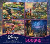 Thomas Kinkade Disney Dreams 4-in-1 Multi-Pack Puzzles, Assorted, 500-pc