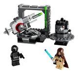 LEGO® Star Wars™ Death Star Cannon 75246 | Legonull