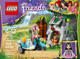 LEGO® Friends Emma's House, 706-pcs | Legonull