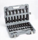 MAXIMUM 1/2-in Professional Grade Impact Socket Set, 38-pc | MAXIMUMnull