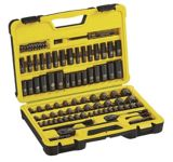 Stanley 99-pc Professional Grade Socket Set | Stanley