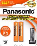 Pile pour téléphone sans fil Panasonic | Panasonicnull