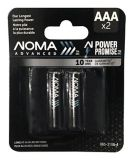 Piles AAA NOMA Advanced, paq. 2 | NOMAnull