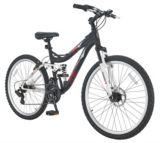Vélo de montagne Ironhorse Legit 26 po, suspension | Ironhorsenull