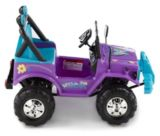 Butterfly 12 Volt Ride On