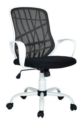 Chaise de bureau réglable en toile, noir et blanc Image de l'article