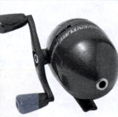 Zebco Advanced Spincast Reel