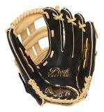 Rawlings Player Preferred Softball Glove, Regular, Black, 13-in | Rawlings | Canadian Tire