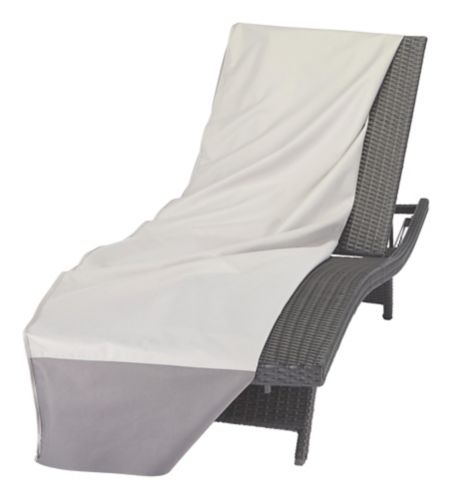 TRIPELChaise Lounge Patio Cover Product image