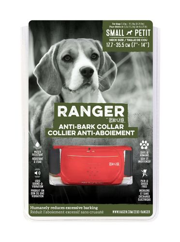 Pettags Small Red No-Bark Collar