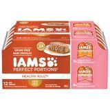 Iams Perfect Portions Chicken & Salmon Cat Food, 12-pk | Iamsnull