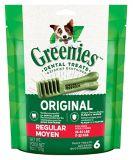 GREENIES™ Regular Dental Dog Treats, 6-oz | Greeniesnull