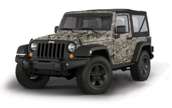 Trousse de camouflage intégral Break-Up Country pour véhicule, Jeep Image de l'article