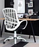 39F Petanquer Office Chair | Vendor Brandnull
