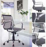 39F Kauri Office Chair, Black | Vendor Brandnull